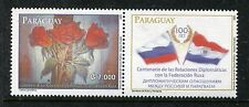 Paraguay 2886, MNH, Diplomatic relations with Russia Flowers Flags 2009. x16937