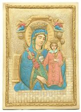 Mary Jesus Icon Miraculous Cures Rose Petals Wall Relief 9H R-018SP