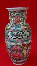 EARLY 20c CHINESE SMALL PORCELAIN ROSE MEDALION FLORAL DESIGN VASE,MARKED