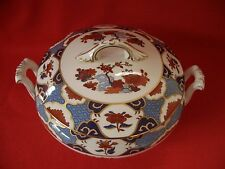 SPODE  ENGLAND BONE CHINA ~  SHIMA  ~ Y8172 ROUND COVERED VEGETABLE/SERVING DISH