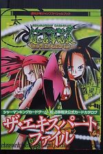 JAPAN Shaman King Card Game Official Card Catalog The Expert File Not With Card