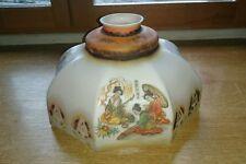 1 ABAT-JOUR  RARE ANCIEN JAPONISANT GEISHAS lampe applique lustre opaline