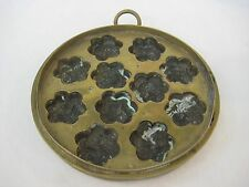 """Vintage Solid Brass Chinese Moon Cake Mold-No Lid, 8 1/2"""" D, 2.10 Lbs (Heavy)"""