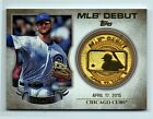 2016 TOPPS SERIES 1 + 2 MLB DEBUT MEDALLION U PICK COMPLETE YOUR SET
