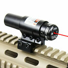 AU Hunting  650nm Red Laser Sight w/QQ Scope Cliper