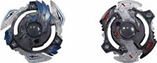 Beyblade Burst Wbba. Event Store Limited Layer Set New /C1