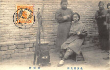 Early China View Barber, Hair Preparation? Postally Used Postcard