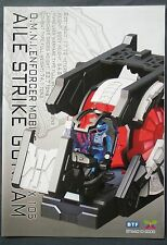 NEW BTF HEAD 1/24 AILE STRIKE GUNDAM O.M.N.I. ENFORCER MOBILE SUIT GAT-X 105