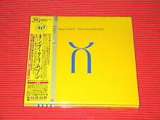 KING CRIMSON THREE OF A PERFECT PAIR 40TH  JAPAN MINI LP  UHQ CD + DVD EDITION
