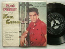 ELVIS PRESLEY SINGS KING CREOLE / JAPAN 7INCH