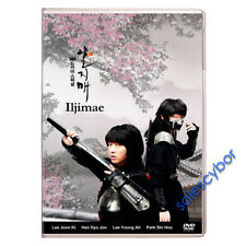 """BUY 5 GET 1 FREE"" Iljimae Korean Drama (5 DVDs)  Excellent English Subtitles!"