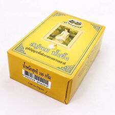 Health Natural 100g. Aromatic Herb Bar Skin Nourisher Milk & Honey Soap T0051