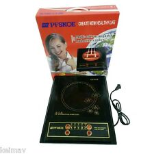 Keimav PFSKOE Multi-Microcomputer Induction Cooker