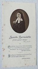 IMAGE PIEUSE - SAINT BERNADETTE SOUBIROUS *