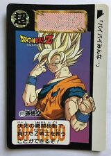 Dragon Ball Z Carddass Hondan PART 15 - 611