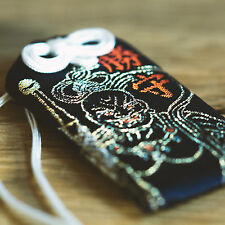 Japanese OMAMORI char for MONEY, BUSINESS, SUCCESS from temple * toda-mon-2uk