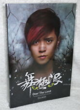 Show Luo Over The Limit +the Best of gold collection Taiwan 2-CD+36P (3D cover)