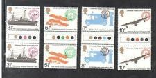 STAMPS 1974 UPU GUTTER PAIR TRAFFIC LIGHT UNFOLDED MNH  SG : 954 - 957