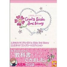 Tokimeki Memorial Girl's Side 3rd Story official guide book complete edition DS