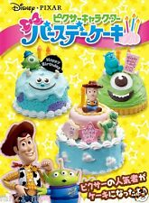 Japan New Disney Dollhouse Re-ment Miniature Pixar Birthday Cake Full set of 6
