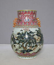 Chinese  Famille  Rose  Porcelain  Vase  With  Mark    M1416