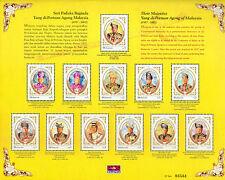 Malaysia 2002 Agong sheetlet MNH