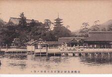 Carte postale ancienne JAPON JAPAN 7