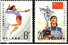 China J76 Women's Team Wins 3rd World Cup Volleyball Champion stamp