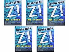 New Rohto Japan Rohto Z! Eye Drops Cooling Relief 5 packs set Japan