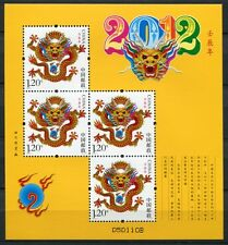 China prc 2012-1 Année du Dragon New year of the Dragon zodiac bloc 181 ** MNH