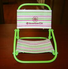 AMERICAN GIRL BOCCE BALLS BEACH CHAIR LAWN CHAIR ACCESSORY