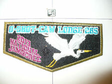 OA O Shot Caw Lodge 265 F-36?, 2013 Jamboree,GMY DEL,Heron Flap,South FL Council