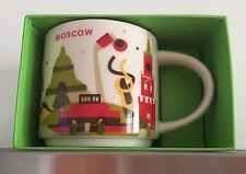 14OZ STARBUCKS COFFEE YOU ARE HERE YAH SERIES CITY MUG RUSSIA MOSCOW RUSSLAND