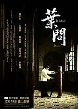 GRANDMASTER YIP MAN Movie POSTER 27x40 Hong Kong Donnie Yen Simon Yam Siu-Wong