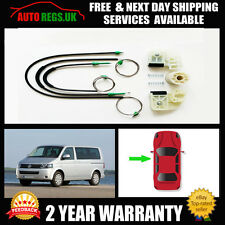 VW Volkswagen T5 Transporter Electric Front Left Window Regulator Repair NEW