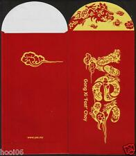 YES 2012 CNY Dragon 2 pcs Mint Red Packet Ang Pow