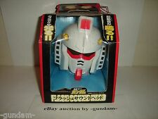 Mobile Suit Gundam RX-78-2 Flash Sound Head from Banpresto Toru Toru Item DX