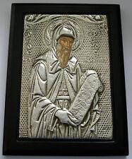 St.GERASIMOS Metall Oklad Heilige Ikone Icon Icone Ikona икона Άγ.Γεράσιμος