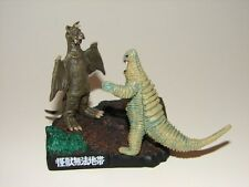Red King vs Chandlar Figure from Ultraman Diorama Set! Godzilla Gamera
