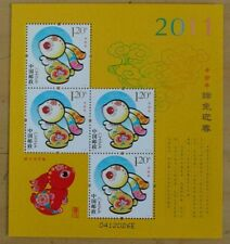 CHINA 2011-1 黃兔 Lunar New Year Rabbit Yellow stamps S/S Zodiac