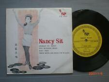 NANCY SIT EP These Boots Are Made For Walkin' SQUIRREL Label CG-1001