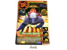 Animal Kaiser Original English Version Ver 6 Bronze Card (S066: Decisive Battle)