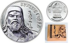 2016 Mongolia Large Silver Proof 500 T Ghengis Khan -Box