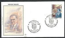 1997 ITALIA FDC FILAGRANO GOLD MERLONI - NO TIMBRO DI ARRIVO - IT7