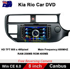 "8"" Car DVD Player GPS Nav Head Unit for Kia Rio Canbus BT CD Radio 2012-2015"