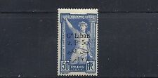 LEBANON 1924 OLYMPICS (Sc 48 One value only) F/VF MLH