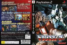 Used PS2 Transformers TAKARA TOMY   SONY PLAYSTATION JAPAN IMPORT