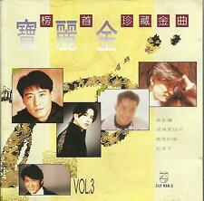Various: [Singapore Edition] Polydor Bang Shou Zhen Cang Jin Qu (Vol. 3)      CD