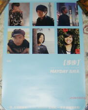 MAYDAY The Best of 2013 Taiwan Promo Poster (Ver.B)