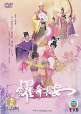 House of Harmony and Vengeance  耀舞長安  Hong Kong Drama Chinese TVB